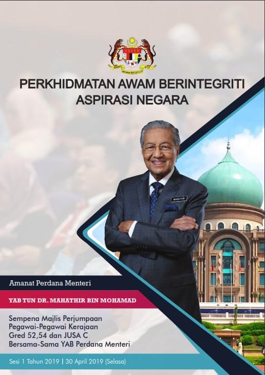 Majlis Perjumpaan Pegawai-Pegawai Kerajaan Bersama-Sama YAB Perdana Menteri Sesi 1 2019