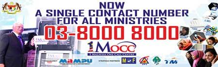 Banner 1MOCC
